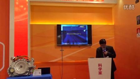 蔡蔚:为节能与新能源汽车做世界上最好的电机