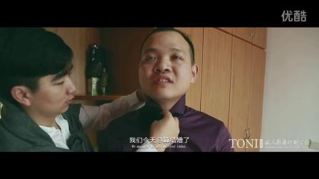 [唐尼影像] 马晨光&王玉玮-婚礼电影