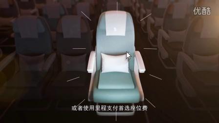 新加坡航空Krisflyer常旅客里程