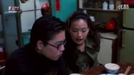 古惑仔5之龙争虎斗..超清国语_高清