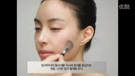 万圣节骷髅化妆教程化妆教程基础淡妆