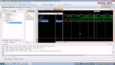03_2第三章VIVADO FPGA设计Verilog基础第二课12分钟