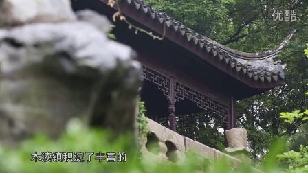 香山帮技艺
