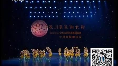 """第六届""""小荷风采""""全国少儿舞蹈--3《花儿朵朵向太阳》--关注公众号:幼师秘籍-微信号:youshimiji了解更多幼教视频"""