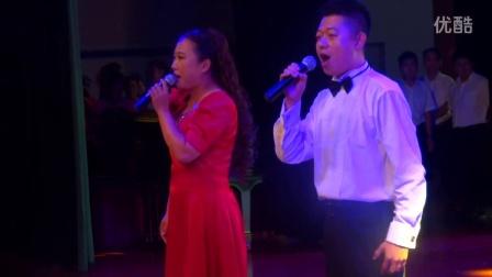 13庆云县音乐教师培训汇报演出2016年7月13日师生联唱《军营飞来一只百灵》《乡音乡情》《国家》《饮酒歌》歌伴舞