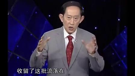 犹太人被中国人同化