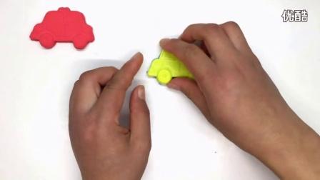 培乐多3D彩泥橡皮泥黏土手工制作各种各样五颜六色的小汽车 汽车总动员 汽车玩具视频大全_高清