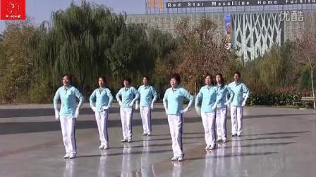 玉玲红霞第四套快乐舞步健身操_高清