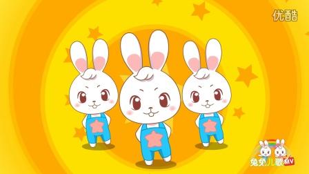 兔兔儿歌 快乐暑假 [超清]在线播放优酷网