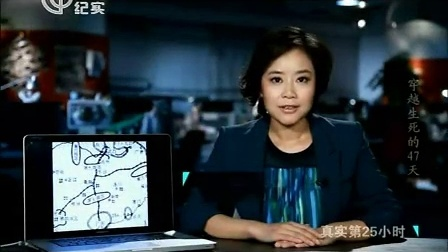 穿越生的47天衡阳保卫战视频(上)