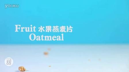 快手甜品教你分分钟制作爆好吃的奥利奥水果酸奶杯