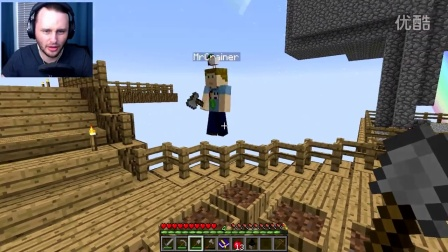 Minecraft SkyFactory 3 - THE WART NOSES [5]