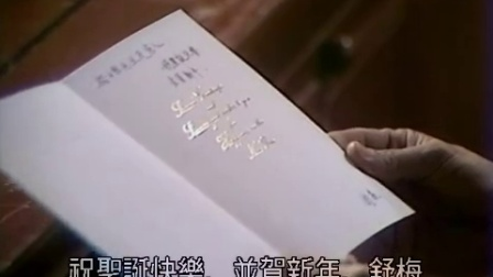 [龍族出品]大香港.The.Battle.Among.The.Clans.1985.EP08.DVDRip.X264.2Audio