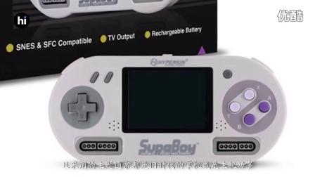 满满的情怀!让你的手机秒变任天堂Gameboy!|嘿科技
