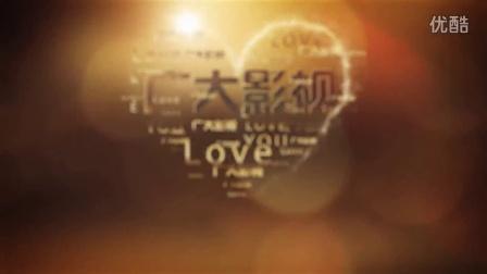 LOVE爱心形粒子特效