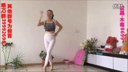 白色健美裤版!紫晶木莓广场舞《_初恋的姑娘》