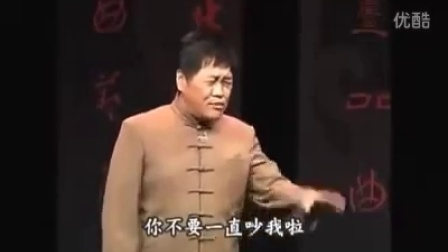 山地語,國語,閩南語,客家話,山東話。