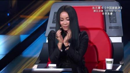 《中国新歌声》那英老师就在今晚