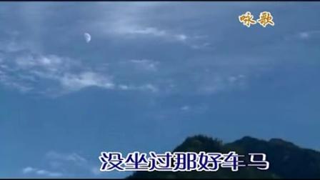 23交城山 阎维文KTV伴奏高清