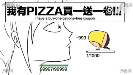 pizza和凉面的对决