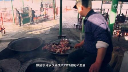【融情·微纪录】馕坑里的生意经之阿图什北山兄弟烤肉