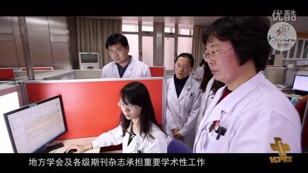 MJ一中心放射科宣传片==时光良品影视传媒制作 电话:13920076809