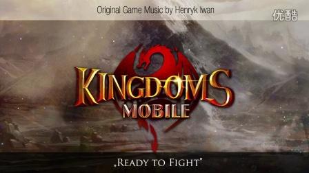 Ready to Fight - Henryk Iwan