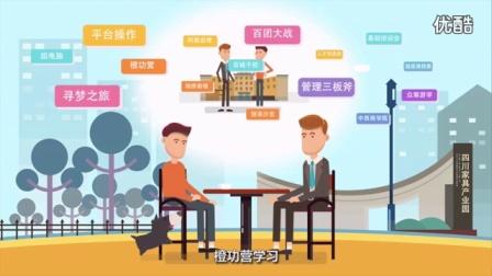【外贸圈】中西部文化大片《X铁军》