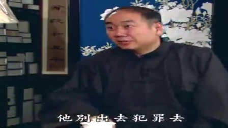 41【传统私塾教育】【教孩子的学问】第二十八集 香港孩子很难教 下