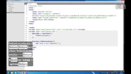 28 windows-使用自定义 Apploader 完成 LBS 定位