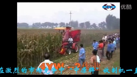 多缸拖拉机配套玉米收割机,东方红604拖拉机带的玉米收割机