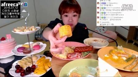 吃播剪说话160712新姐吃三明治香肠蛋包饭蛋糕