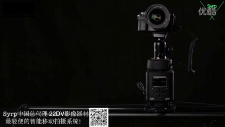 syrp GenieMini Genie精灵 2轴延时摄影中文使用教程