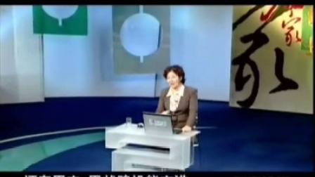 中医体质养生07-dda