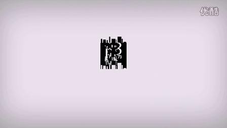 忻州开来欣悦购物广场宣传片最新版201607