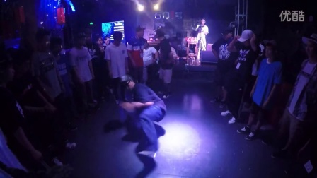 BBOY Venus Keep Fresh 2016