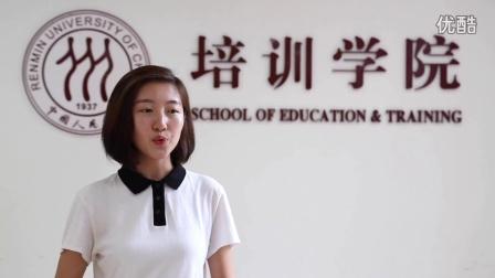 中国农业银行北京市分行2016新入职员工培训班视频