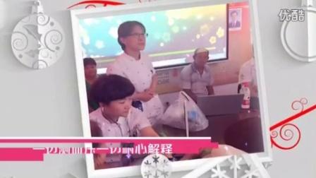 涿州市医院天使大爱 延伸护理