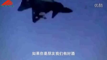 【视界频道】南海地,中国地!
