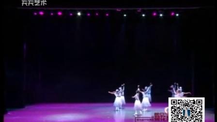 """中国舞蹈""""荷花奖""""比赛系列--9 群舞《天鹅之歌》中央民族大学舞蹈学院--关注公众号:幼师秘籍-微信号:youshimiji了解更多幼教视频"""