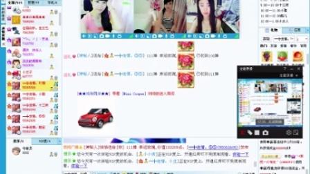 [当家清甜] QQ破解精灵 下载了 第四步 新浪SHOW 美女视频聊天室 怎么还是不能激活本此软件 是骗人