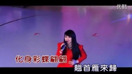 时嘉独唱《红尘蝶恋》字幕版