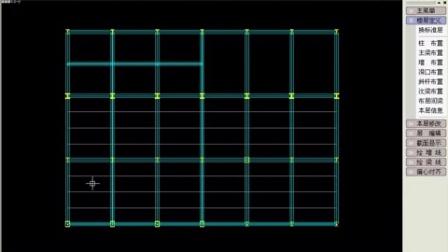 第08讲三维框架建模与计算PKPM教学视频