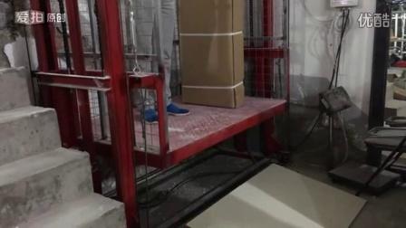 江苏省南京市六合区货梯安装热线400-118-7655 杂物货梯升降机多少钱