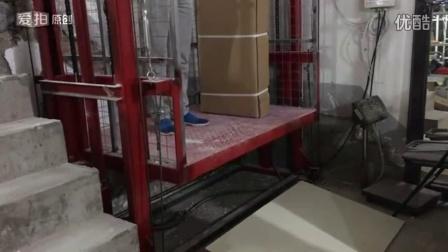 江苏省南京市六合区室内载货电梯安装视频 仓库升降货梯哪家品牌好