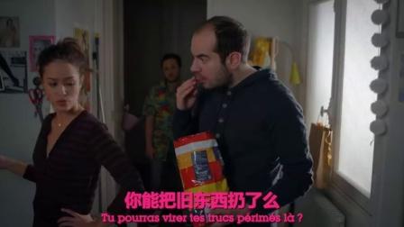 法国超短情景喜剧《Bref.》第52集 总而言之.屌丝男花样秀恩爱