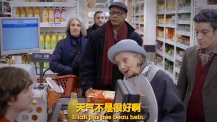 法国超短情景喜剧《Bref.》第47集 总而言之.屌丝男变身老婆婆