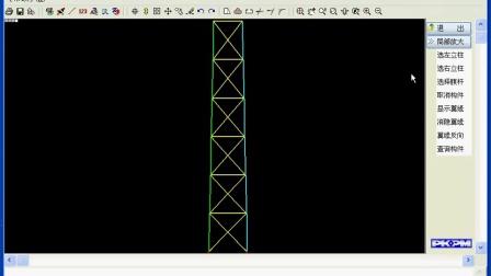 第17讲支架施工图PKPM教学视频