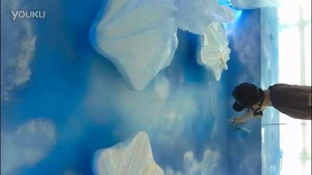 《蓝天白云》的喷绘方法