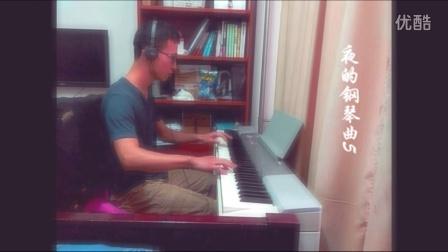 夜的钢琴曲5-石进_tan8.com